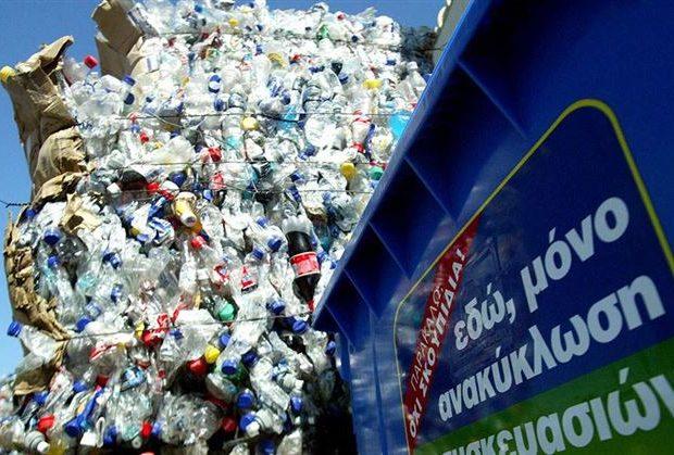 Ανακύκλωση Αττική