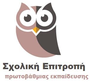 Πρωτοβάθμια Σχολική Επιτροπή Δήμου Δάφνης-Υμηττού