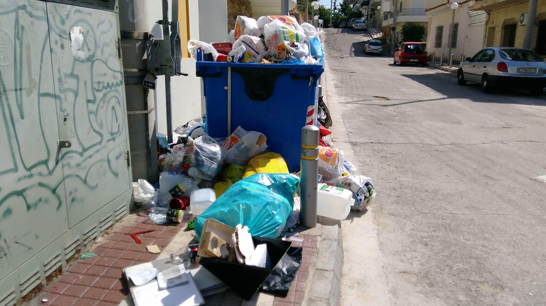Ανακύκλωση Δάφνη-Υμηττός